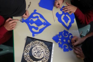 Islamic Art by Maryam Golubeva