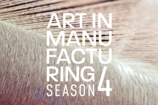 Call for Expression of Interest – Art in Manufacturing Season Four